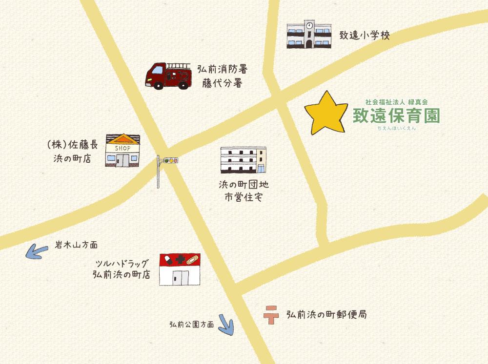 青森県弘前市 致遠保育園周辺の地図